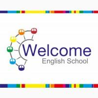 Английский для школьников и подростков Троещина
