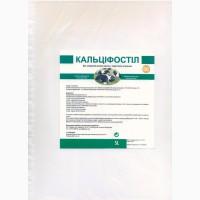 Кальцифостил - препарат для лечения и профилактики парезов коров и коз Литва