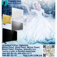 Электрические конвекторы Timberk - умный выбор