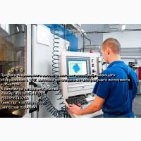 НПО «Империя металлов» осуществляет работы по изготовлению и механообработке металлов