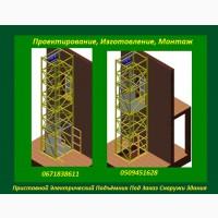 Грузовые подъемники (лифты) СНАРУЖИ ЗДАНИЯ - выгодные помощники в производстве