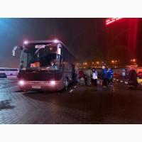 Ежедневные поездки Алчевск Москва (автовокзал) Интербус