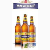 Пиво Юзберг