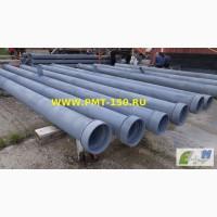 Труба для орошения ПМТП-150 ПМТ-150 ПМТБ-200 сборно-разборный трубопровод для полива