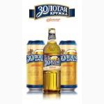 Пиво Аливария (Алiварыя)- лучшее пиво Белоруссии
