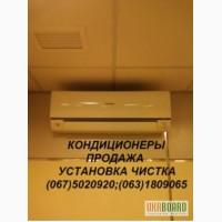 Кондиционеры Panasonic, Daikin, Lg, Установка кондиционеров