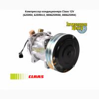 Компрессор кондиционера Claas 12V, 625994, 625994.0, 0006259940, 000625994, 559622
