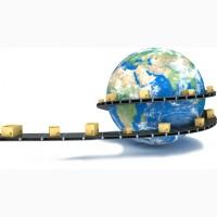Международная доставка посылок, документов и грузов из Киева по всему миру