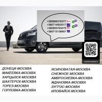 Купить билет заказать Москва Снежное