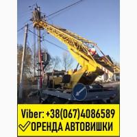 ОРЕНДА Автовишки КИЇВ 2020. Замовити автовишку по Києву