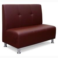 Купить диван для кафе Одесса