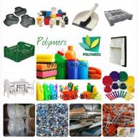 Купуємо відходи пластмас флакона і каністри ПНД, ПС, ПП, ПНД, корки, відра, тази, баки