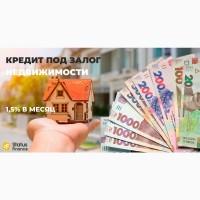 Прозрачный кредит под залог квартиры без справки о доходах