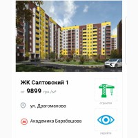 Квартира в Новострое от Жилстрой-1