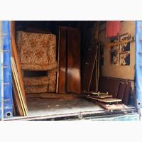 Вывоз хлама. Утиль старой мебели из квартиры в Харькове