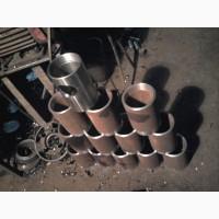 Куплю трубу стальную цельнотянутую