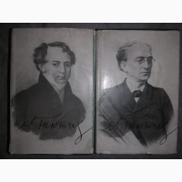 Ф.И.Тютчев.Лирика.Стихотворения в 2-х томах