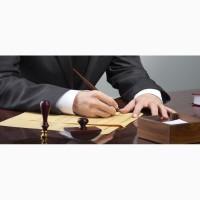 Консультации по бухгалтерскому учёту и налогообложению