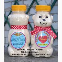Банка «Мишка Гамми» («Gummi Bears») 230, 340, 750 мл