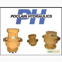 Продам гидравлику Poclain Hydraulics